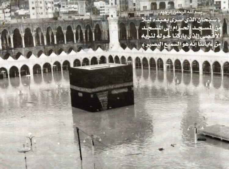 Ketika Kota Suci Mekkah Dilanda Banjir