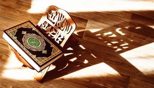 Berjuta Keberkahan dengan Menghafal Al Qur'an